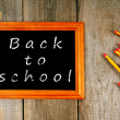 Back to school. Frame and pencils. — Stock Photo #52557859