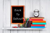 Back to school. Frame. Books and school tools . — Стоковое фото