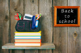 Back to school. Books and school tools . — Стоковое фото