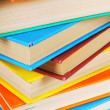 Background from multi-coloured books. — Stock Photo #52986095