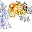 Cinderella and fairy godmother by fairy pumpkin carriage — Stock Photo #63051245