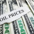 Oil Prices — Stock Photo #65001845