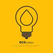 Žlutý obrys žárovky logo — Stock vektor