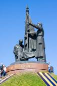 CHEBOKSARY, CHUVASHIA, RUSSIA MAY,9: Monument of Heroes in the Park of Victory on May 9,2014. Chebokasary capital of Chuvash Republic. administrative, scientific, industrial and cultural center — Stock Photo
