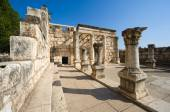The synagogue of Capernaum — 图库照片