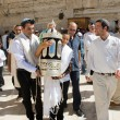 Bar Mitzvah ritual at the Wailing Wall — Stock Photo #62056383