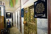 Tomb of Abraham — Stock Photo