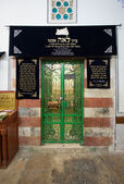 Tomb of Leah — Stock Photo