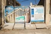 Roadblock in Hebron — Stock Photo
