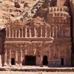 Petra in Jordan — Stock Photo #68468979