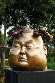 BANGKOK - DECEMBER 6: art exhibit his Kho Yai art  Museum in Ban — Stock Photo