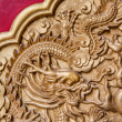 Постер, плакат: NONTHABURI THAILAND December 27 : golden dragon decorated on re