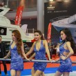 Постер, плакат: Bangkok Thailand April 4 2015: Subaru booth presenter demons