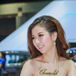 Постер, плакат: Bangkok Thailand April 4 2015: Chevrolet booth presenter dem