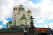 Church in Yekaterinburg — Stock Photo