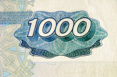 Detail of 1000 rubles bills — Stock Photo