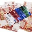Russian money and credit cards — Stock Photo #53833219