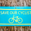 Bike public information sign  on tree background — Stock Photo #60632047