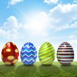 Easter Egss On Lawn — Stock Photo #65888777