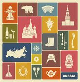 Russian icons — Stock Vector