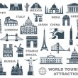Icons world tourist attractions — Stock Vector #77127591
