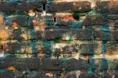 Brick wall color — Stock Photo