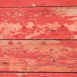 Red painted wooden siding boards — Stock Photo #59245435