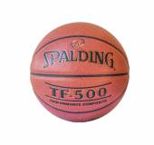 Basketball on white background ,  Editorial use only — Stock Photo