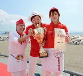 World Championship 2014 pizza — Stock Photo