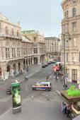 View of Vienna City — Stock Photo
