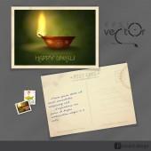 Ancienne carte postale design, modèle — Vecteur