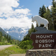 The entrance to Mount Robson national park,Canada — Stock Photo #54331491