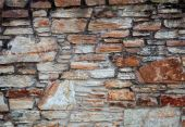 Aged stone wall   — Stock Photo
