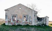 Old train station abandoned  — Stock Photo