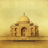 Vintage image of Taj Mahal — Stock Photo