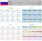 2016 Mix russo calendário seg-dom — Vetor de Stock