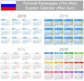 2016 Mix russo calendario lun-dom — Vettoriale Stock