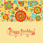 Card for birthday greetings — Stock Vector