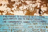 Graffiti Where Che Guevara Died — Stock Photo