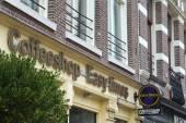 Café em Amesterdão — Fotografia Stock