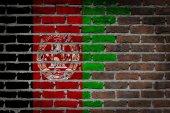 Muro di mattoni scuri - afghanistan — Foto Stock