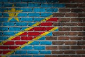 темная кирпичная стена - конго — Стоковое фото