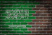 Dark brick wall - Saudi Arabia — Stock Photo