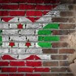Dark brick wall with plaster - Burundi — Stock Photo #55469773