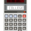 Old calculator - college — Stock Photo #67630369