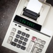 Old calculator - low cost — Stock Photo #68343621
