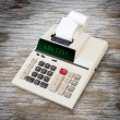 Old calculator - low cost — Stock Photo #70555149