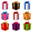 Set of gift boxes — Stock Vector #60559021