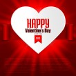 Valentine's Day card — Stock Vector #60559151