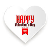 Happy Valentine's day message — Stock Vector